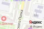 Схема проезда до компании Veneta в Белгороде