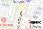 Схема проезда до компании Лейбл в Белгороде