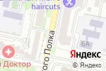 Схема проезда до компании Вега в Белгороде