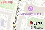 Схема проезда до компании Школа маникюра и педикюра в Белгороде