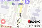 Схема проезда до компании SENBODULUN в Белгороде