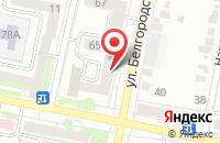 Схема проезда до компании Интер-Тара в Белгороде
