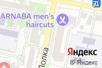 Схема проезда до компании Пивное Ассорти в Белгороде