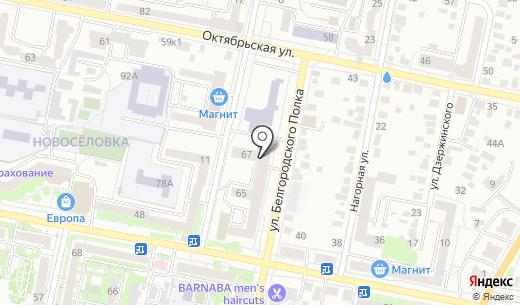 Счастье Жизни. Схема проезда в Белгороде