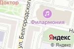 Схема проезда до компании Любимая в Белгороде