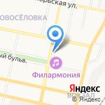 Вега на карте Белгорода