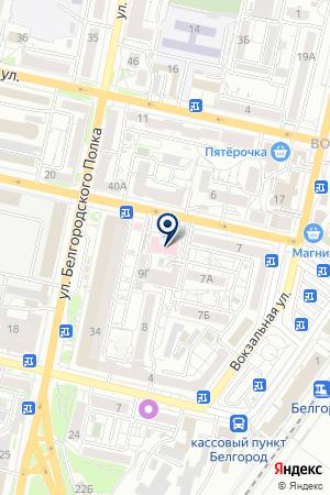 ДОПОЛНИТЕЛЬНЫЙ ОФИС БЕЛГОРОДСКИЙ ФИЛИАЛ АКБ РОСБАНК на карте Белгорода