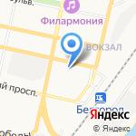 Отделенческая больница на станции Белгород на карте Белгорода