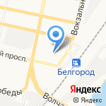 БелГарант-Строй на карте Белгорода