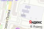Схема проезда до компании Детский сад №12 в Белгороде
