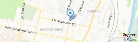 Автопарк на карте Белгорода