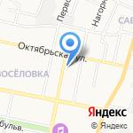 Женское здоровье на карте Белгорода