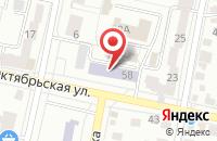 Схема проезда до компании Цетровес в Белгороде
