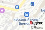 Схема проезда до компании Белгородский линейный отдел МВД России на транспорте по Центральному федеральному округу в Белгороде