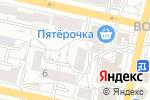 Схема проезда до компании Медицинский центр лечения зависимостей в Белгороде