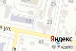 Схема проезда до компании Okinawa в Белгороде