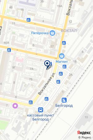 БЕЛГОРОДСКАЯ ТРАНСПОРТНАЯ ПРОКУРАТУРА на карте Белгорода
