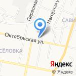 Шарм на карте Белгорода