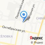 Компания по продаже на карте Белгорода