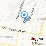 Малютка на карте Белгорода