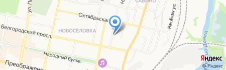 Газкомплект на карте Белгорода