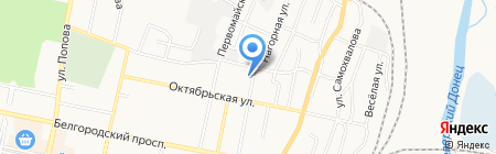 Аргос на карте Белгорода