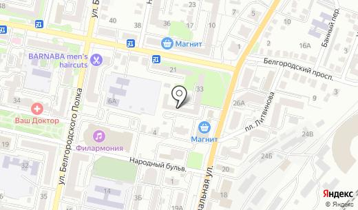 Магазин Путешествий на Вокзальной. Схема проезда в Белгороде