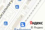 Схема проезда до компании Буритто в Белгороде