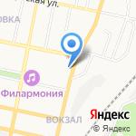 Российский государственный центр инвентаризации и учета объектов недвижимости-Федеральное БТИ на карте Белгорода