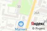 Схема проезда до компании Российский государственный центр инвентаризации и учета объектов недвижимости-Федеральное БТИ в Белгороде