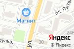 Схема проезда до компании Аптечный пункт в Белгороде