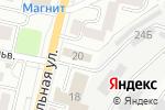 Схема проезда до компании Отчет-Центр в Белгороде