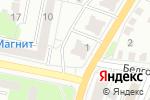 Схема проезда до компании Хмельной карась в Белгороде