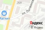 Схема проезда до компании Статус Дент в Белгороде