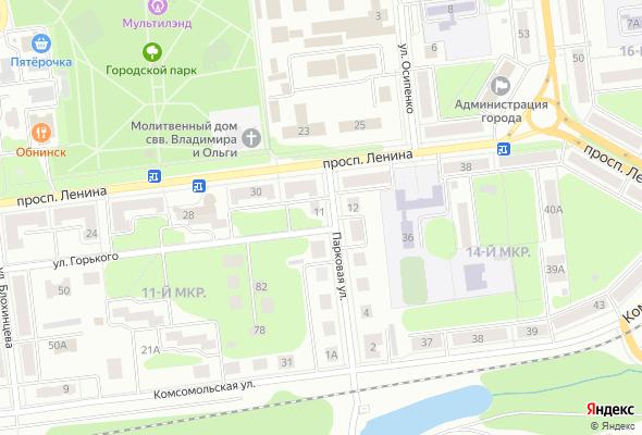 продажа квартир Улица Парковая