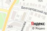 Схема проезда до компании Экспертцентр в Белгороде