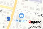 Схема проезда до компании Аквилекс в Белгороде