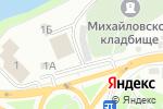 Схема проезда до компании Африка в Белгороде