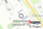 Схема проезда до компании Средняя общеобразовательная школа №35 в Белгороде