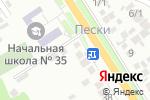 Схема проезда до компании Продуктовый магазин №5 в Белгороде