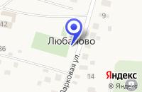 Схема проезда до компании ДЕТСКИЙ ОЗДОРОВИТЕЛЬНЫЙ ЛАГЕРЬ ЛИТВИНОВО в Наро-Фоминске