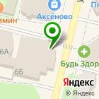 Местоположение компании Emex.ru