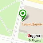 Местоположение компании Кровельщик-II