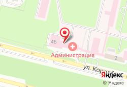 Медицинский радиологический научный центр в Обнинске - улица Королева, 4: запись на МРТ, стоимость услуг, отзывы