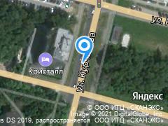 Обнинск, улица Курчатова