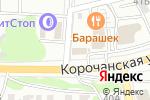Схема проезда до компании Белтюнинг в Белгороде