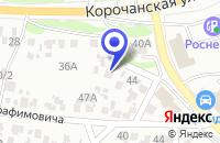 Схема проезда до компании АЗС № 180 БЕЛГОРОДНЕФТЕПРОДУКТ в Белгороде