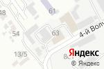 Схема проезда до компании ОКОНЩИК в Белгороде