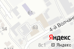 Схема проезда до компании Аметист в Белгороде