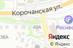 Схема проезда до компании Джан в Белгороде